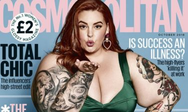 Αυτό είναι το εξώφυλλο του Cosmopolitan με το plus size μοντέλο που ξεσήκωσε θύελλα αντιδράσεων