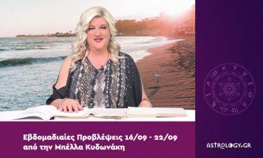 Οι προβλέψεις της εβδομάδας 16/09 - 22/09 από την Μπέλλα Κυδωνάκη
