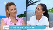 Ηθοποιός του Τατουάζ παραδέχτηκε στον αέρα εκπομπής: «Με τον σύζυγό μου είμαστε σε φάση διαζυγίου»