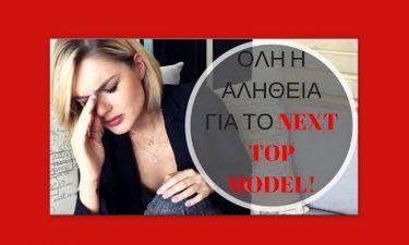 Η Ντένια Αγαλιανού αποκαλύπτει όλη την αλήθεια για το πρώτο Next Top Model!