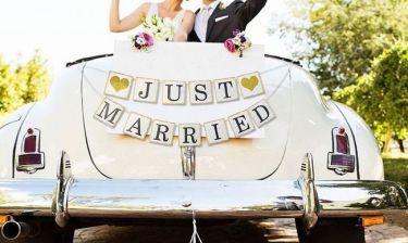 Πασίγνωστο ζευγάρι παντρεύτηκε και δεν το πήρε είδηση κανείς