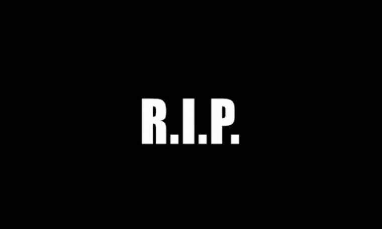 «Έφυγε» από την ζωή γνωστός ηθοποιός
