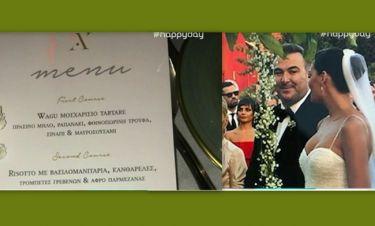 Ρέμος-Μπόσνιακ: Αυτό ήταν το μενού που απόλαυσαν οι καλεσμένοι στον γάμο τους