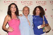 Η κόρη της Μπέτυς Λιναβού πρωταγωνιστεί στην ταινία του πατέρα της