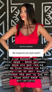 Άννα Λορένη: Η πλαστική επέμβαση, το Next Top Model και οι φήμες χωρισμού από τον Παναγιώτη