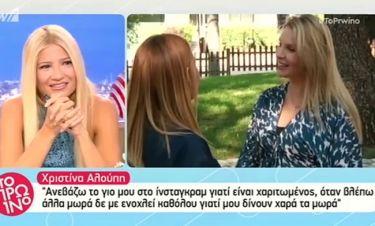 Χριστίνα Αλούπη: Δίχασε το Πρωινό για το παιδί της