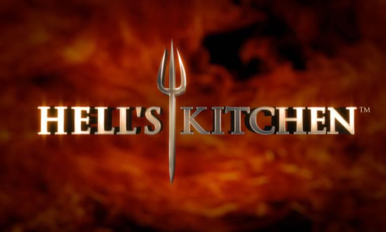 Ο έρωτας που «γεννήθηκε» στο «Hell's Kitchen»
