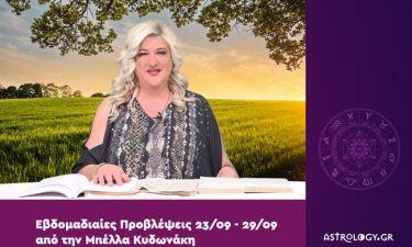 Οι προβλέψεις της εβδομάδας 23/09 - 29/09 από την Μπέλλα Κυδωνάκη