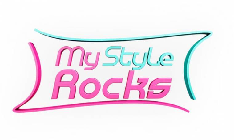 My style rocks gala: Ποια παίκτρια πήρε τα 2500 ευρώ και ποια αποχώρησε;