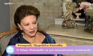 Μάρα Μεϊμαρίδη: «Με έχουν απατήσει, το έμαθα από καλοθελητές»