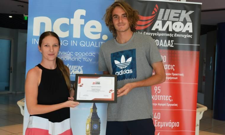 To IEK ΑΛΦΑ Γλυφάδας βραβεύει το διεθνώς ανερχόμενο «αστέρι» του τένις Στέφανο Τσιτσιπά