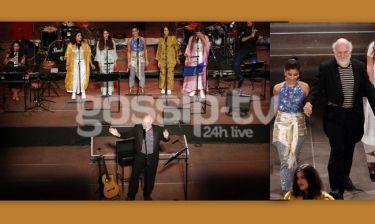 Σαββόπουλος- Σάττι: Δείτε ποιοι έδωσαν το παρών στην συναυλία τους στο Ηρώδειο