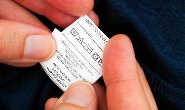 Ώρα για πλυντήριο: Αποκρυπτογραφήσαμε τα σύμβολα στις ετικέτες των ρούχων