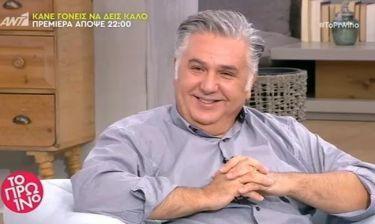 Ιεροκλής Μιχαηλίδης: Λίγο πριν την πρεμιέρα μιλά για τη νέα σειρά «Κάνε γονείς να δεις καλό»