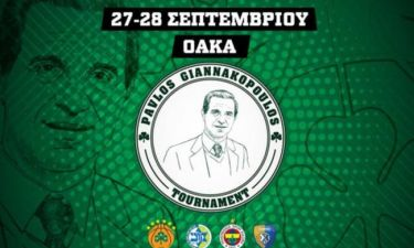 Live Chat το 1ο τουρνουά «Παύλος Γιαννακόπουλος»