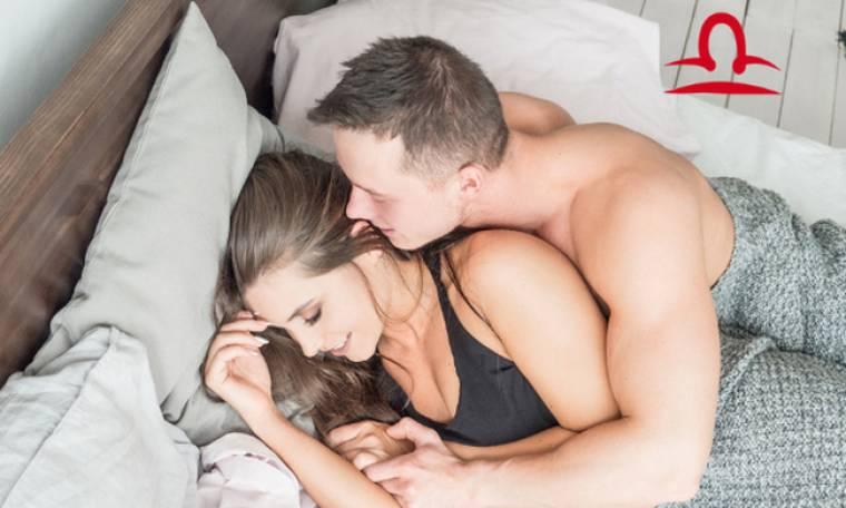 Στο κρεβάτι με έναν Ζυγό