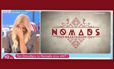 Μία εστεμμένη στο Nomads - Απίστευτα σχόλια για την καλλονή στο πρωινό