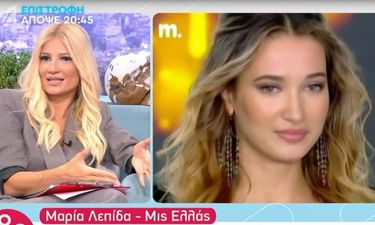 Σκορδά: Δε φαντάζεστε τι αποκάλυψε για την… Μις Ελλάς