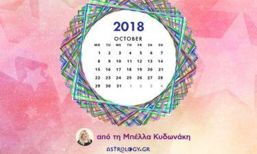 Οκτώβριος 2018: Οι σημαντικές ημερομηνίες του μήνα για όλα τα ζώδια