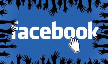 Επίθεση χάκερ στο Facebook: Πώς θα καταλάβετε αν έχετε πέσει θύμα & τι πρέπει να κάνετε