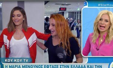 Μαρία Μενούνος: Το απρόοπτα στο ταξίδι της για την Ελλάδα - Χόρεψε Καλαματιανό στο αεροδρόμιο!