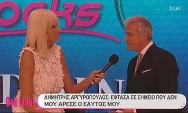 Δημήτρης Αργυρόπουλος: «Με ξέρουν ως ο πρώην άντρας της Μπακοδήμου»