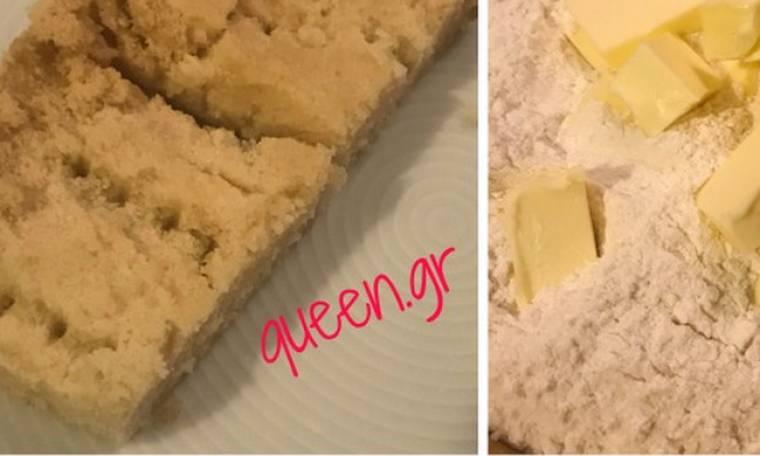Συνταγή για πεντανόστιμα Shortbread cookies με 3 υλικά.(Γράφει η majenco αποκλειστικά στο Queen.gr