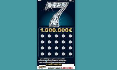 Νέο παιχνίδι ΣΚΡΑΤΣ «7άρι του εκατομμυρίου»