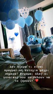 Αθηνά Πικράκη: Η φωτο μέσα από το μαιευτήριο και το πρώτο μήνυμα μετά τη γέννηση του γιου της