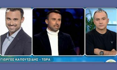 Καπουτζίδης απαντά on air στις κατηγορίες της Μεσσαροπούλου: «Είπε ψέματα ότι δεν με κατονόμασε»