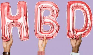 Οι τούρτες γενεθλίων που θα ήθελε η καθεμία για τα γενέθλιά της