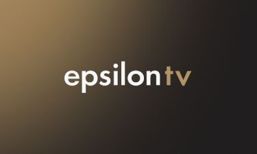 Ελλάδα - Ουγγαρία στο Epsilon TV