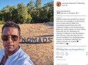 Σάββας Πούμπουρας: Το μήνυμα του στο Instagram λίγο πριν την πρεμιέρα του Nomads!