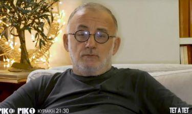 Θάνος Μικρούτσικος: Η συγκλονιστική εξομολόγησή του για τον καρκίνο