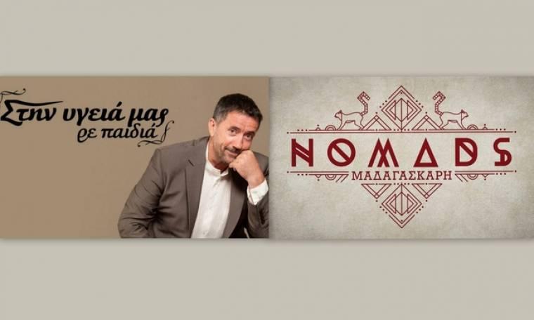 Στη κορυφή της τηλεθέασης ο Παπαδόπουλος – Στα τάρταρα το Nomads!
