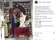 Ο Γιώργος Νταλάρας αποκάλυψε στο Instagram το γάμο γνωστής τραγουδίστριας