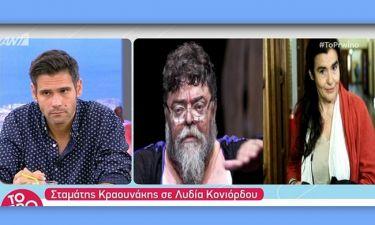 Κραουνάκης: «Η Λυδία Κονιόρδου ήταν μουλάρα» - Τα απίστευτα σχόλια στο Πρωινό