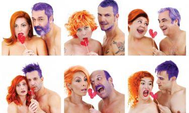 Βίκυ Σταυροπούλου-  Χρήστος Χατζηπαναγιώτης: Γυμνοί στην αφίσα