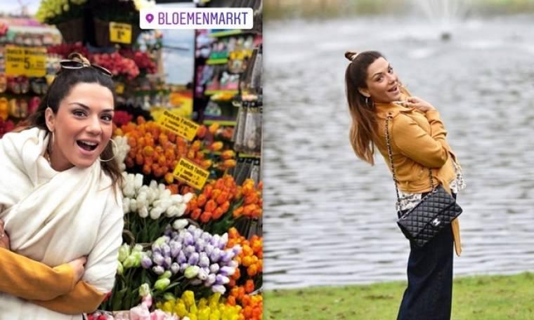 Λασκαράκη – Σουλτάτος: Το ρομαντικό ταξίδι τους στο Άμστερνταμ