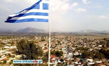 Τεράστια γαλανόλευκη σημαία κυματίζει στα Τρίκαλα (βίντεο)