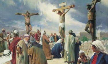 Ποιοι ήταν οι δυο ληστές που σταυρώθηκαν δίπλα στον Ιησού Χριστό