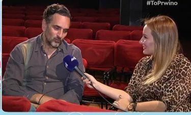 Νίκος Ψαρράς: Δείτε τι του είπε πρόσφατα ο γιος του, πριν πάει στο θέατρο