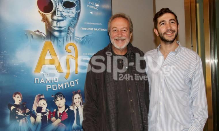 Πατέρας και γιος μαζί στο θέατρο