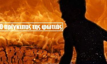 Γνωρίστε τους ήρωες της σειράς ο «Πρίγκιπας της φωτιάς»
