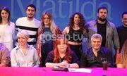 Συνέντευξη Τύπου για το μιούζικαλ «MATILDA» στο θέατρο ΑΚΡΟΠΟΛ