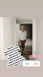 Μικαέλα Φωτιάδη: Έτσι την στηρίζει ο αγαπημένος για την αλλαγή στα μαλλιά της στο GNTM