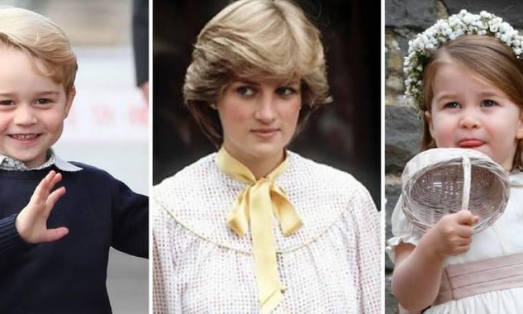 George & Charlotte: Ποιο ταλέντο της Diana κληρονόμησαν;