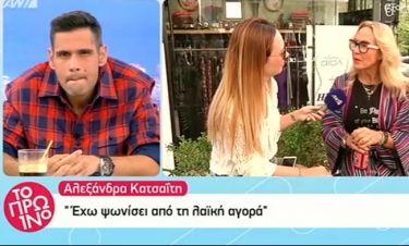 Αλεξάνδρα Κατσαϊτη: «Δεν παρακολουθώ My Style rocks»