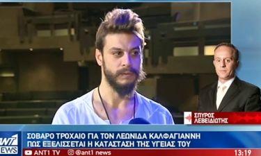 Λεωνίδας Καλφαγιάννης: Σφάδαζε από τους πόνους και ζήταγε βοήθεια