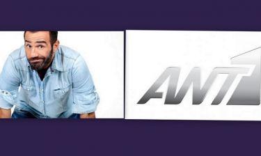 Η ανακοίνωση του ΑΝΤ1 για τον Αντώνη Κανάκη